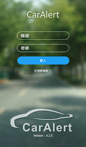 screenshot of 新雲端監控防盜 version A4.2.0