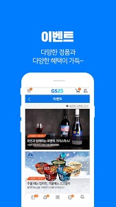 screenshot of 나만의냉장고 version 3.6.4