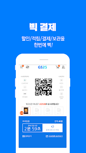screenshot of 나만의냉장고 version 3.6.2