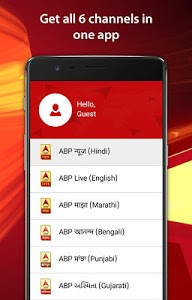 screenshot of ABP LIVE News-Latest,Breaking TV News Videos India version 9.5.5