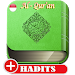 Download Al Quran Terjemahan Indonesia 19.0 APK