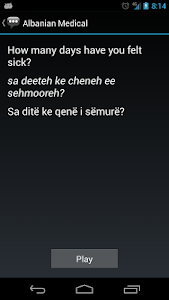 screenshot of Albanian Medical Phrases - Works offline version 1.8.5