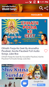 Ganpati Aarti Mp3 Song Download Pagalworld Video Music