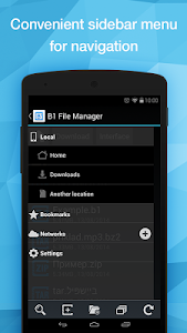 screenshot of B1 File Manager and Archiver version 1.0.088