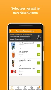 screenshot of Coop Supermarkten version 1.19.4