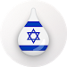 Download Drops: Learn Hebrew language and alphabet for free 31.71 APK