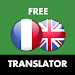French - English Translator
