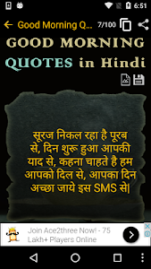 Image of: Motivational Quotes Download Good Morning Quotes Hindi Gud 10 Apk Msugcf Download Good Morning Quotes Hindi Gud 10 Apk Downloadapknet