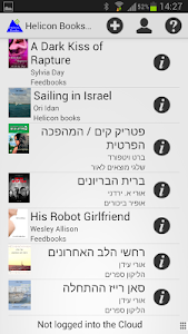 screenshot of Helicon Books EPUB3 reader version 2.81