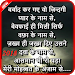Hindi Dard Bhari Shayari Images Latest