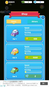 screenshot of Idle Cars version 1.4