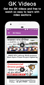 screenshot of Invention GK in Hindi version 2.1