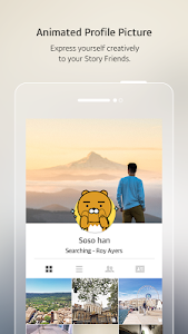 screenshot of KakaoStory version Varies with device
