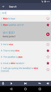 screenshot of Learn Korean - Grammar version 4.1.0