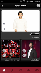 screenshot of MBC The Voice version 3.0.4