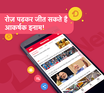 screenshot of NewsDog - India News, Local News, Hindi news version 2.3.4