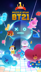 screenshot of PUZZLE STAR BT21 version 1.7.0