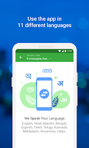 screenshot of PhonePe for Business - Accept all digital payments version 0.3.16