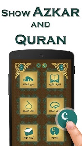 screenshot of Prayer Now : Azan Prayer Times version 3.0.0