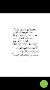 screenshot of Quotes in Arabic and English version 2