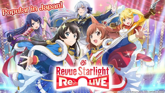 screenshot of Revue Starlight Re LIVE version 1.0.6