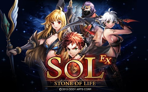 screenshot of S.O.L : Stone of Life EX version 1.2.6