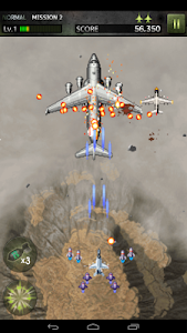 screenshot of STRIKERS 1999 version 2.0.13