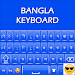 Download Bangla Keyboard : Bangla Language Keyboard 1.0 APK