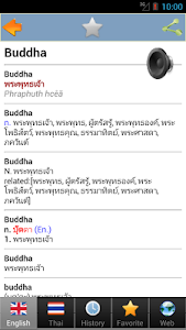 screenshot of Thai best dict version 1.22