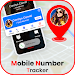Download True Mobile Number Tracker And Location 1.1 APK
