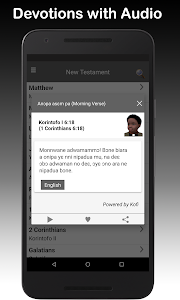 screenshot of Twi & English Bible version 3.0