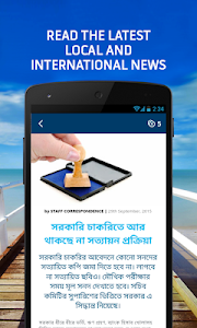 screenshot of WowBox Deals for Grameenphone version 2.0.11