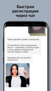 screenshot of Yandex.Drive — carsharing version 1.9.7