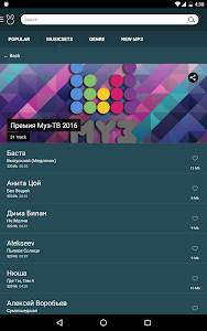 screenshot of Zaycev.net music version 5.8.4