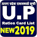 up ration card list 2019 new updated